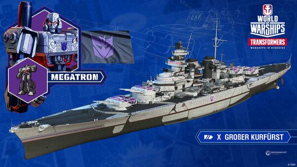 В World of Warships появились трансформеры