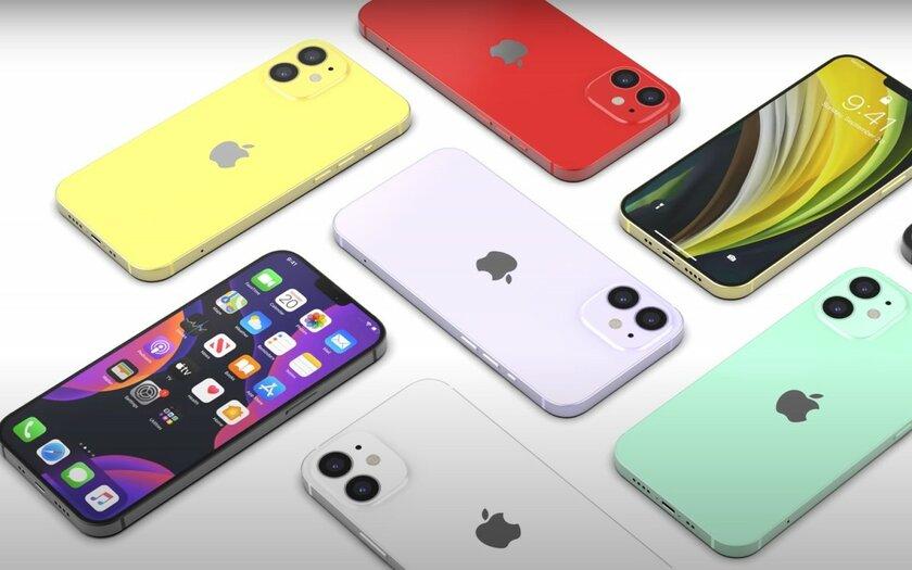 Инсайдер раскрыл цены будущих iPhone12. Младшая модель стартует с649 долларов