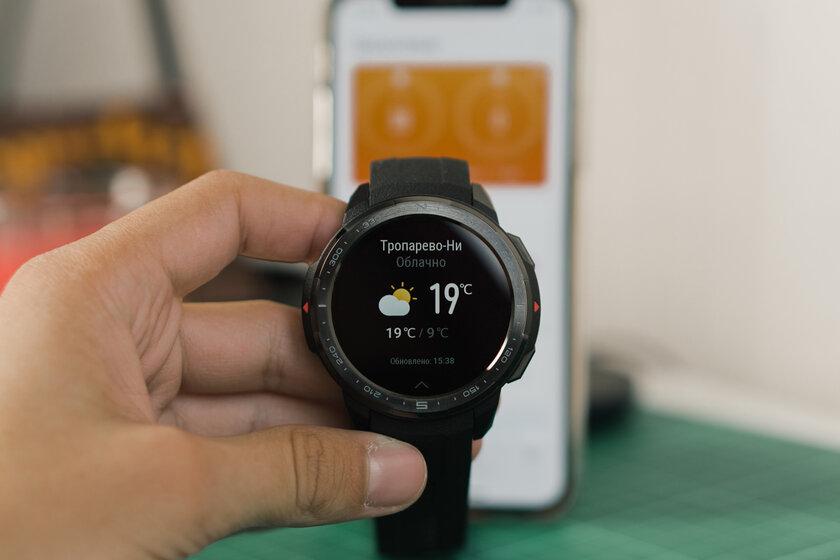 Обзор HONOR Watch GS Pro: датчик кислорода и25 дней автономности заполцены Apple Watch — Технические характеристики. 12