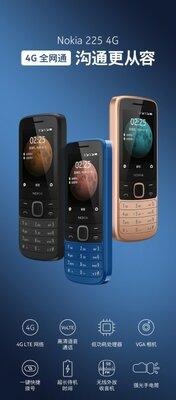 HMD выпустила два кнопочных телефона Nokia сLTE