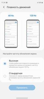 Смартфон, созданный фанатами дляфанатов: обзор Samsung Galaxy S20 FE