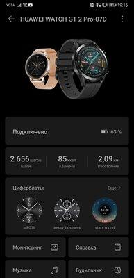 Оценили Huawei Watch GT 2 Pro: брутальные часы сфункционалом фитнес-браслета