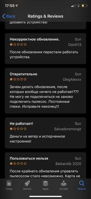 Не обновляйте Mi Home дляiOS, приложение блокирует гаджеты Xiaomi издругих регионов