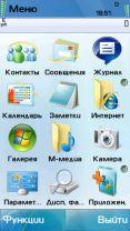 Windows7 by Rich