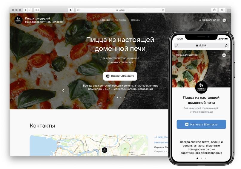 ВКонтакте представила простой конструктор сайтов набазе сообществ