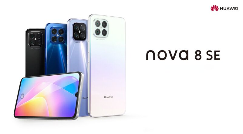 Представлен Huawei Nova 8 SE: два процессора дляодного смартфона