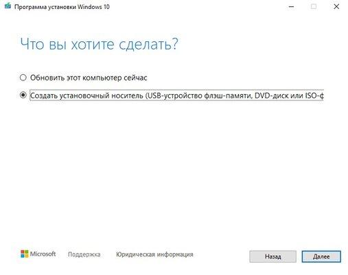 Как установить Windows 10 с флешки: пошаговая инструкция и решение популярных проблем