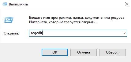 Как отключить Защитник Windows 10 или добавить исключения в него