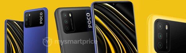 POCO M3 получит ёмкую батарею истранный дизайн задней крышки