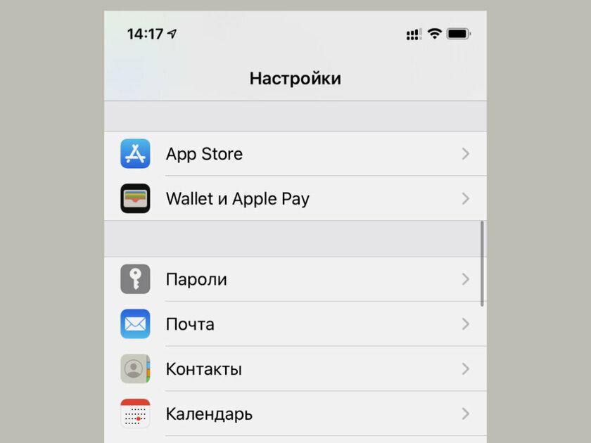 Как отключить автоматическое обновление приложений на Android и iOS
