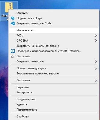 Как изменить шрифт в Windows 10: 3 способа