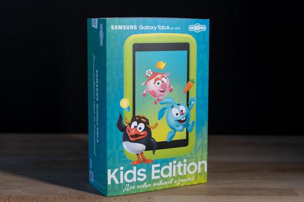 Недорогой, противоударный инадёжный. Тестируем детский планшет Galaxy TabA 8.0 Kids Edition — Распаковка и первый взгляд. 1