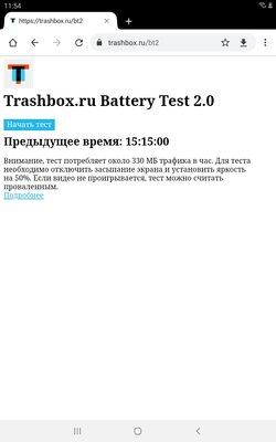 Недорогой, противоударный инадёжный. Тестируем детский планшет Galaxy TabA 8.0 Kids Edition — Пара слов об исходном планшете. 27