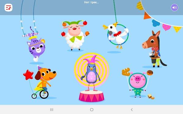Недорогой, противоударный инадёжный. Тестируем детский планшет Galaxy TabA 8.0 Kids Edition — Особенности детского планшета. 19