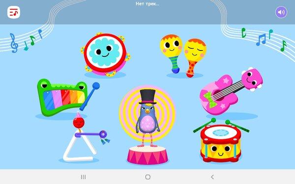 Недорогой, противоударный инадёжный. Тестируем детский планшет Galaxy TabA 8.0 Kids Edition — Особенности детского планшета. 20