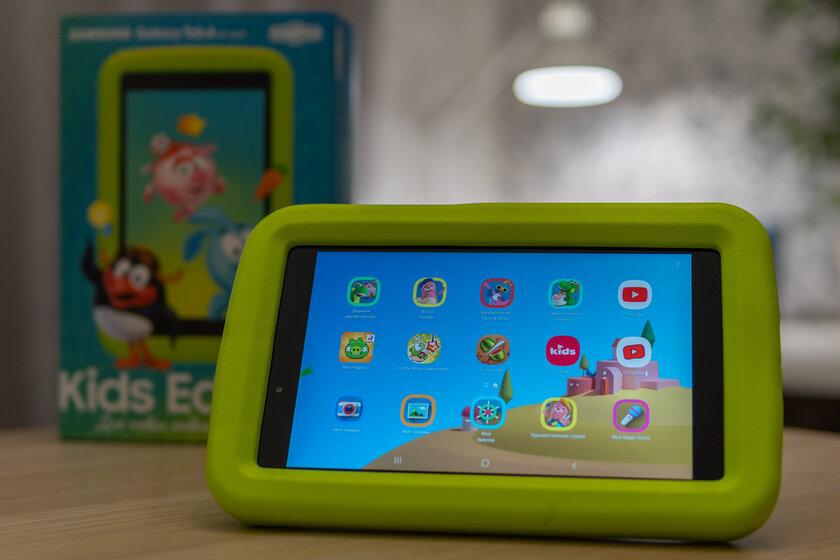 Недорогой, противоударный инадёжный. Тестируем детский планшет Galaxy TabA 8.0 Kids Edition — Отзыв после двух недель использования. 1