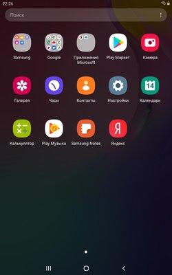 Недорогой, противоударный инадёжный. Тестируем детский планшет Galaxy TabA 8.0 Kids Edition — Пара слов об исходном планшете. 6