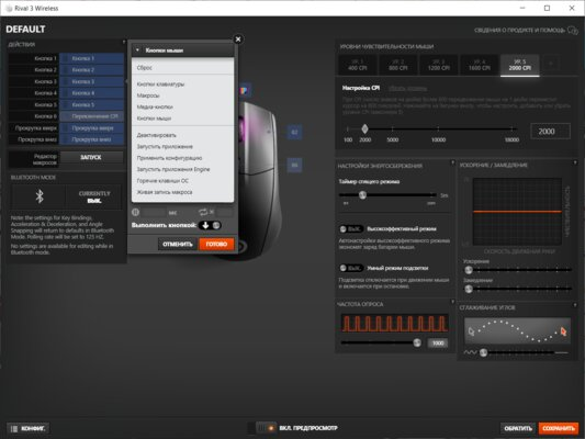 Обзор SteelSeries Rival 3 Wireless: два беспроводных интерфейса исимметричная форма