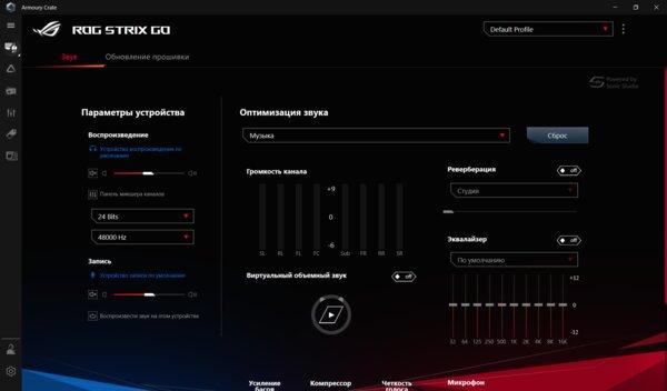 Обзор ASUS ROG Strix Go: воздушная посадка иUSB-C