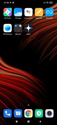 Знакомство сPOCO M3: внушительные характеристики засправедливую цену