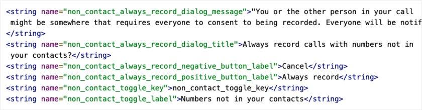 Google хочет добавить в«Телефон» автоматическую запись звонков отабонентов неиз «Контактов»