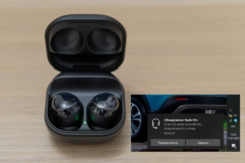 Чем интересны новые наушники Galaxy Buds Pro. Тестировал неделю ирассказываю
