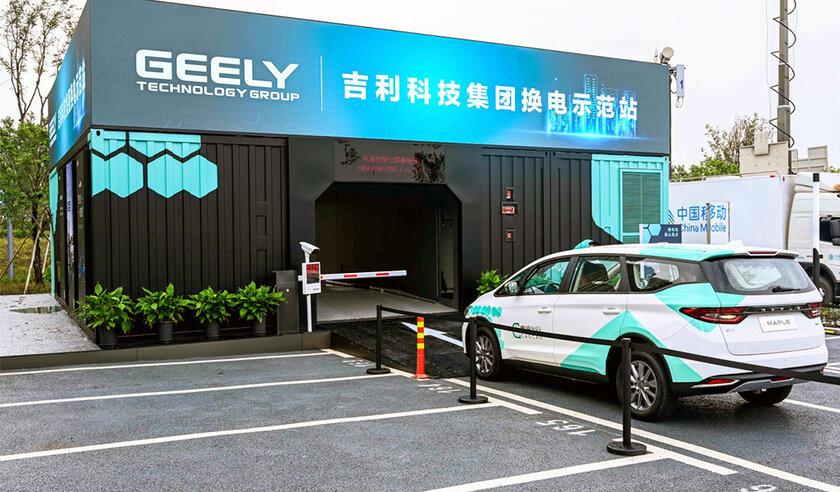 Geely выкупила Lifan ипредставила новый электрокар: Maple 80V, но сдругим логотипом