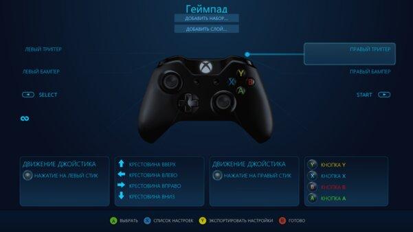Как переназначить кнопки контроллера Xbox на ПК с Windows: 2 способа