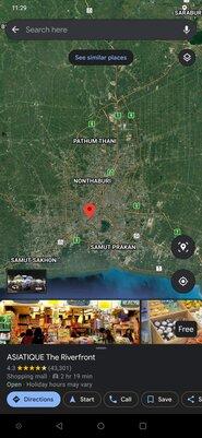 В Google Картах дляAndroid появилась тёмная тема