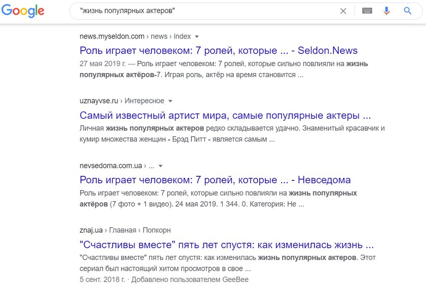 Гуглите как профессионал: 7 фишек поисковика Google, окоторых незнают простые юзеры