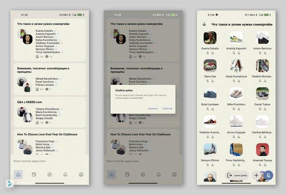 Clubhouse снова портировали наAndroid: новое приложение красивее иудобнее