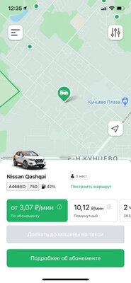 Выгоднее, чем личное авто: YouDrive предлагает месячные абонементы накаршеринг