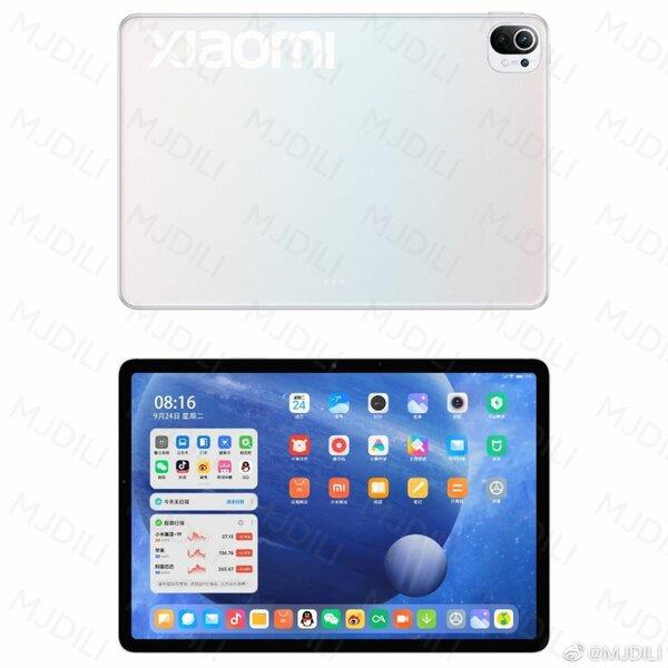 Новый планшет Xiaomi получит переработанную версию MIUI встиле iPadOS