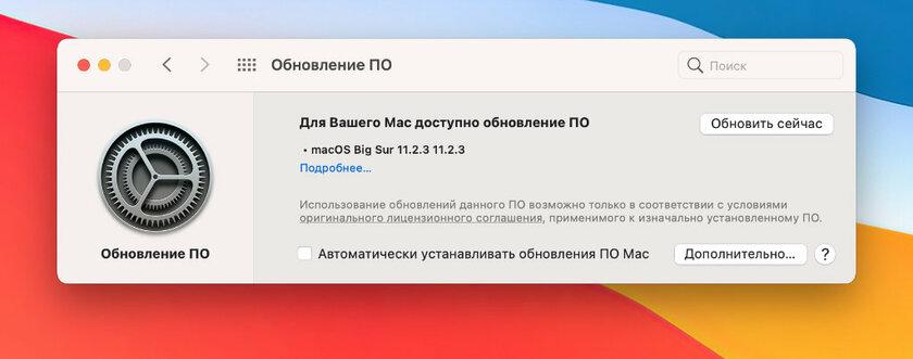 Как настроить новый Mac после покупки: 15 важных пунктов