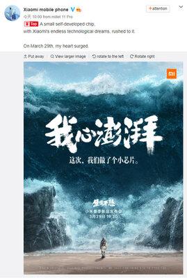 Xiaomi выпустит новый чипсет собственной разработки: возможно, Surge
