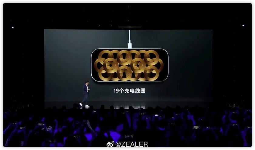 Xiaomi представила беспроводной зарядный коврик, который несмогла сделать Apple