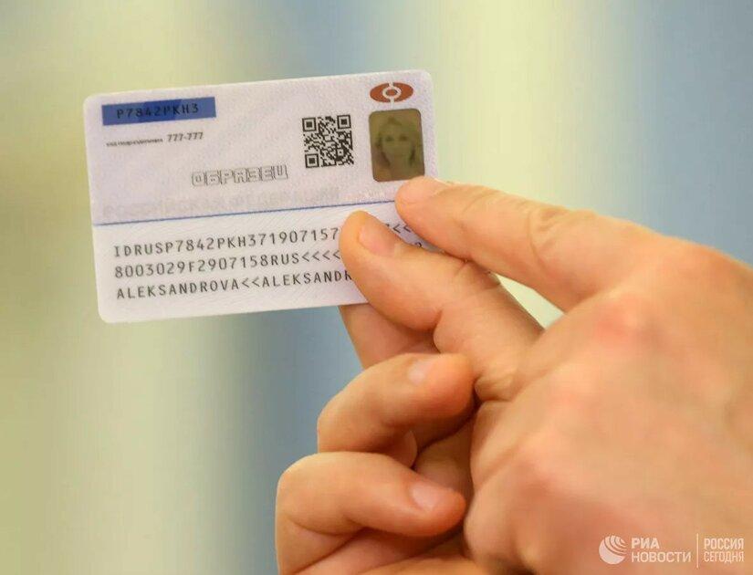 Электронные паспорта вРоссии: выдавать начнут в2021 году с14 лет, процедура— как убумажных