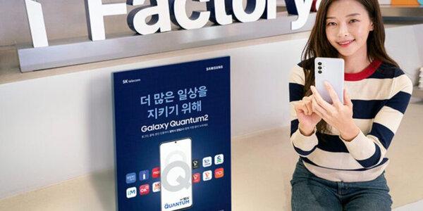 Новый смартфон Samsung получил квантовое шифрование: взломать неполучится