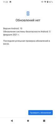 Предварительный обзор Nokia1.4, или как финский бренд старается покорить бюджетный сегмент