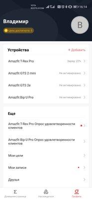 Брутальный дизайн ивоенный стандарт защиты: обзор Amazfit T-Rex Pro