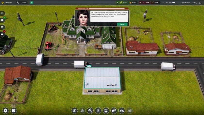 Для отдыха нервами идушой: обзор симулятора фермы Farm Manager 2021