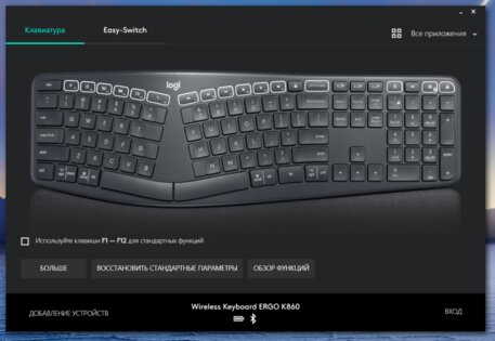 Если болят запястья отофисной работы: обзор клавиатуры Logitech K860