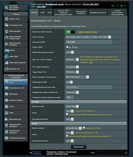 Дизайн космического корабля исоответствующая начинка. Обзор роутера ASUS RT-AX82U — Веб-интерфейс. 17