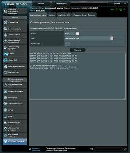 Дизайн космического корабля исоответствующая начинка. Обзор роутера ASUS RT-AX82U — Веб-интерфейс. 48