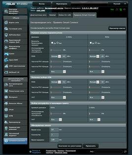 Дизайн космического корабля исоответствующая начинка. Обзор роутера ASUS RT-AX82U — Веб-интерфейс. 51