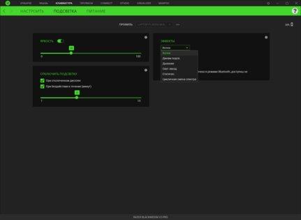 Гейминг может быть беспроводным: обзор клавиатуры Razer BlackWidow V3 Pro — Утилита Razer Synapse. 6