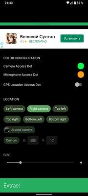 5 программ дляAndroid, которые выявят скрытую слежку через камеру или микрофон