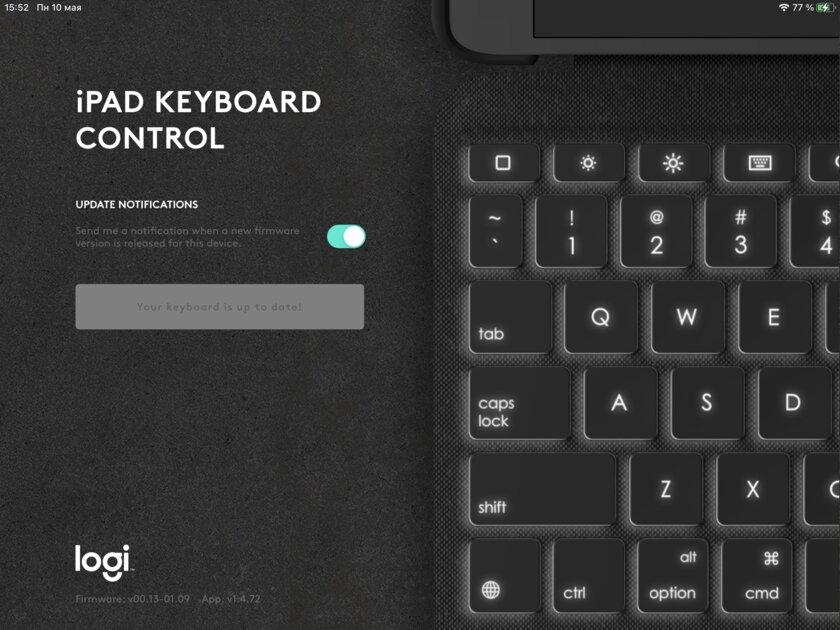 Обзор Logitech Combo Touch— лучшая клавиатура стрекпадом дляiPad? — Софт. 1