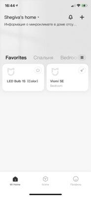 Обзор робота-пылесоса свлажной уборкой Viomi SE. Решение длятех, кому лень убираться — Интеграция с умным домом Xiaomi. 2