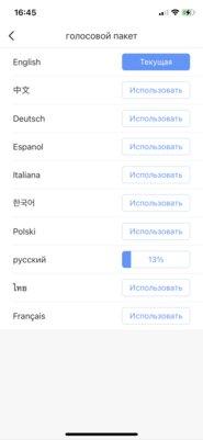 Обзор робота-пылесоса свлажной уборкой Viomi SE. Решение длятех, кому лень убираться — Интеграция с умным домом Xiaomi. 4